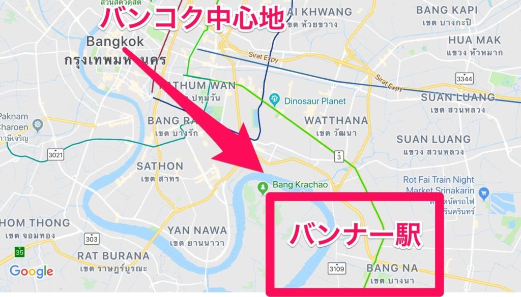 行き方①:バンコク中心地から、BTSでバンナーへ(片道の交通費、約60THB)