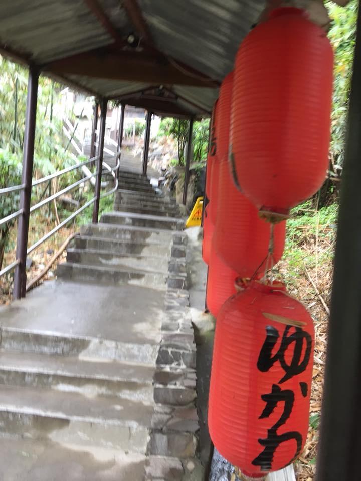 台北「川湯温泉」、ここは日本か?