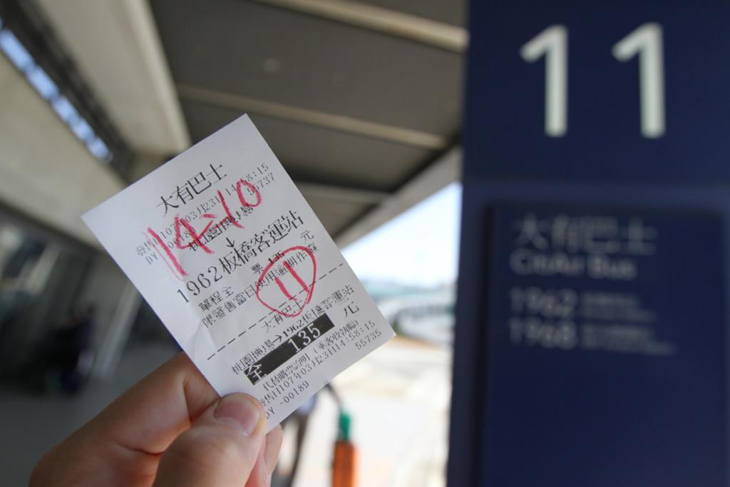 桃園空港からは「板橋」へ直行するバスに搭乗。出遅れた分、効率よく移動したい