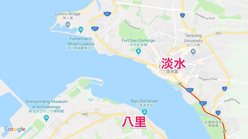淡水の対岸「八里」へは、ボートに乗れば十五分という、お手軽アクセス