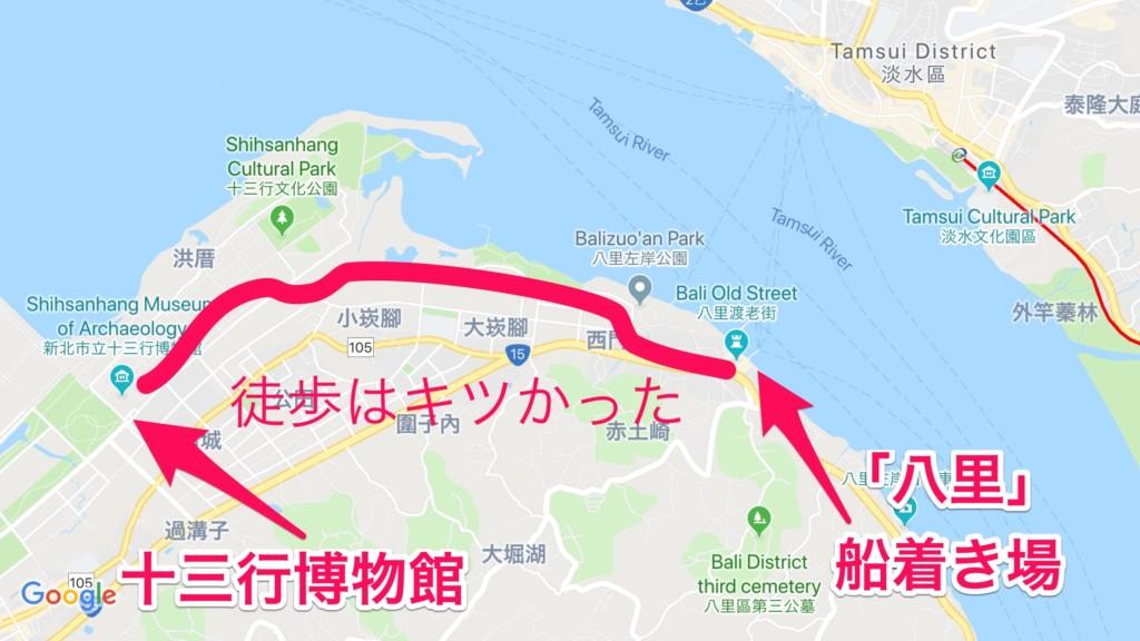距離にして 3.3km なので徒歩でいけると思った「十三行博物館」だが……