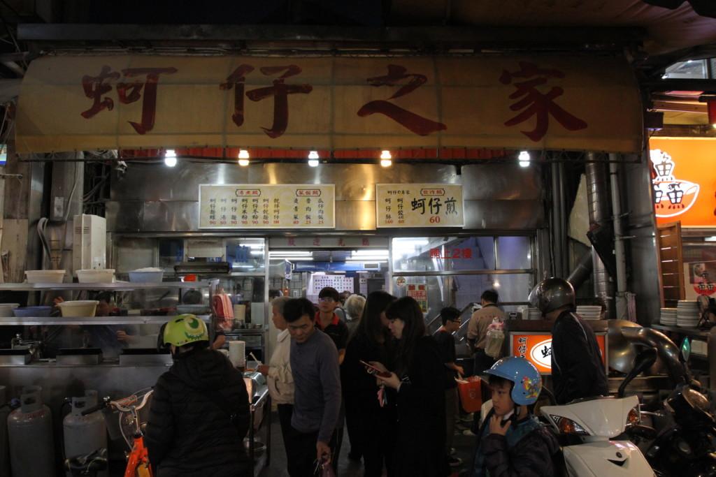 ひときわ賑わっている店を発見。牡蠣料理が専門の「蚵仔之家」