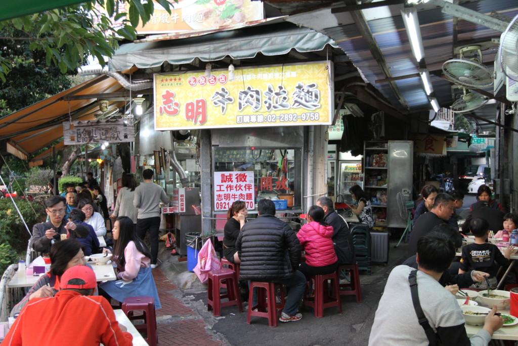 「呉家牛肉麺」のすぐ隣にある、「志明牛肉拉麺」へ