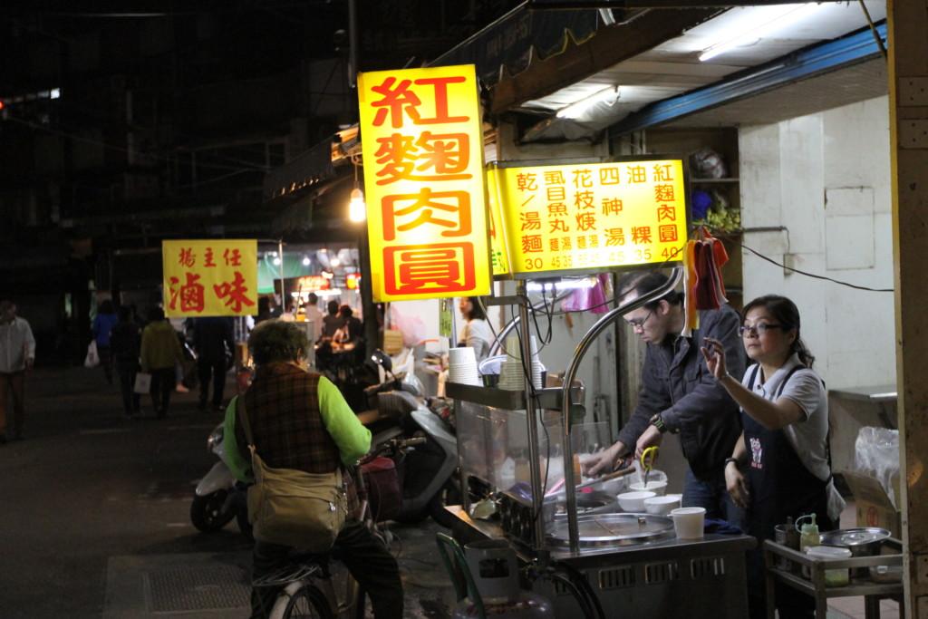 肉圓(バーワン)を売る屋台