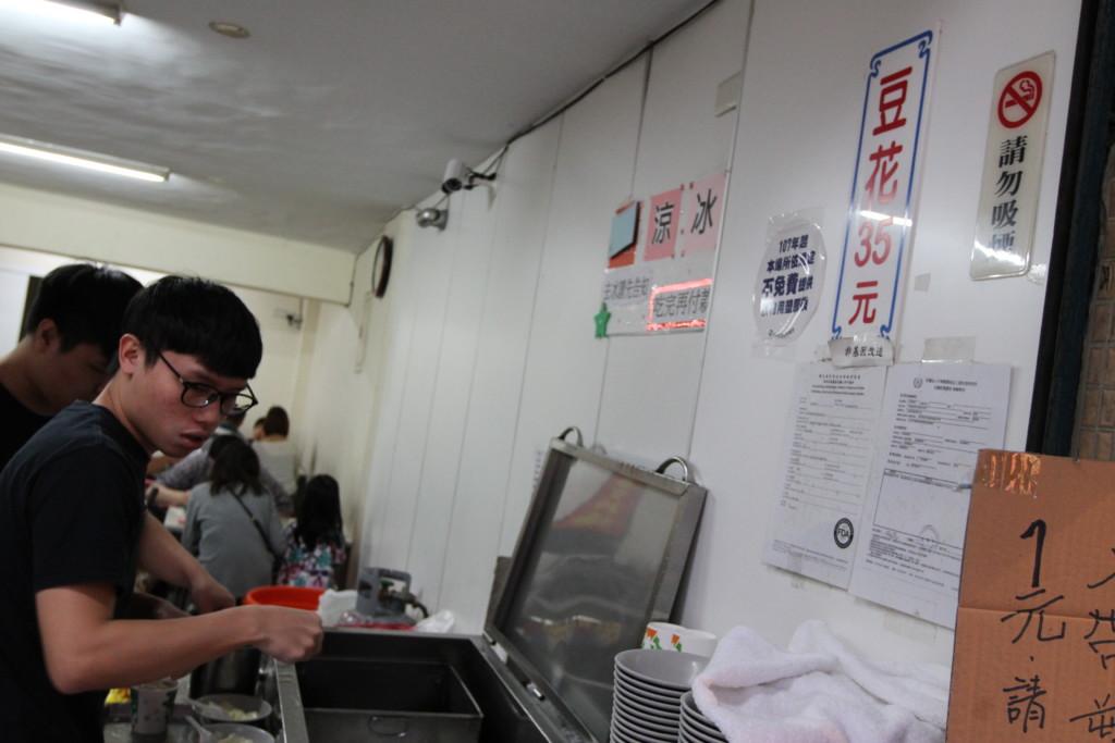 豆花専門店の「龍潭豆花」へ。メニューは一種類「豆花35元」のみ