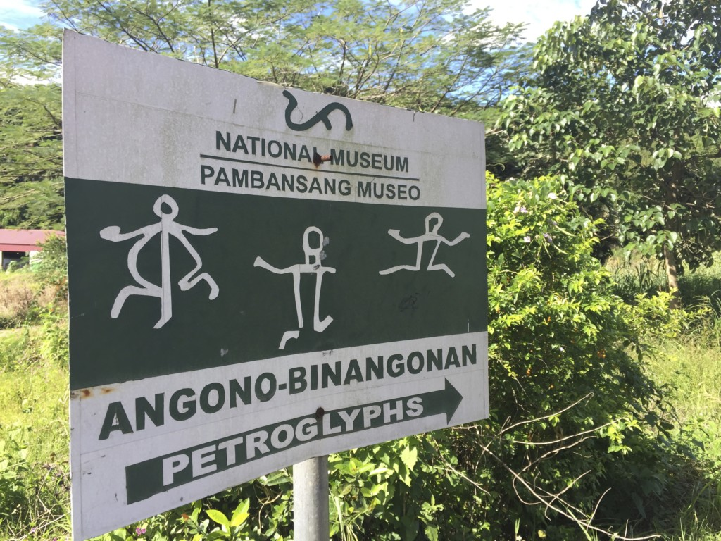 本日ひとつめの「観光スポット標識」を発見