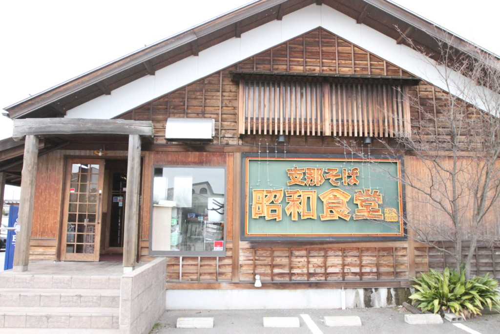 ランチはここ「昭和食堂」がオススメ!