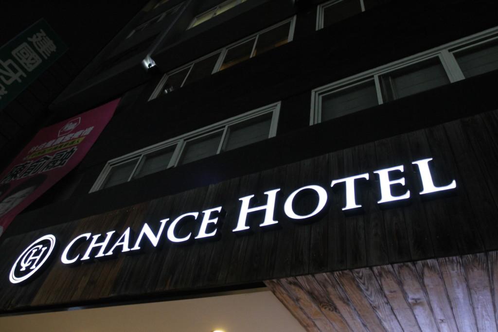 CHANCE HOTELは駅近、清潔、快適と三拍子そろって、格安ドミトリを利用できる