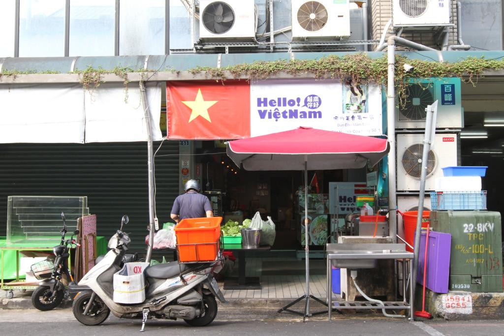 台中のベトナム料理店(3)