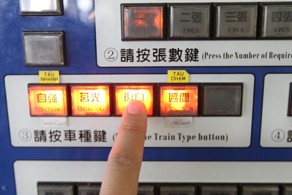 昭和時代を思い出すような、レトロな雰囲気の券売機