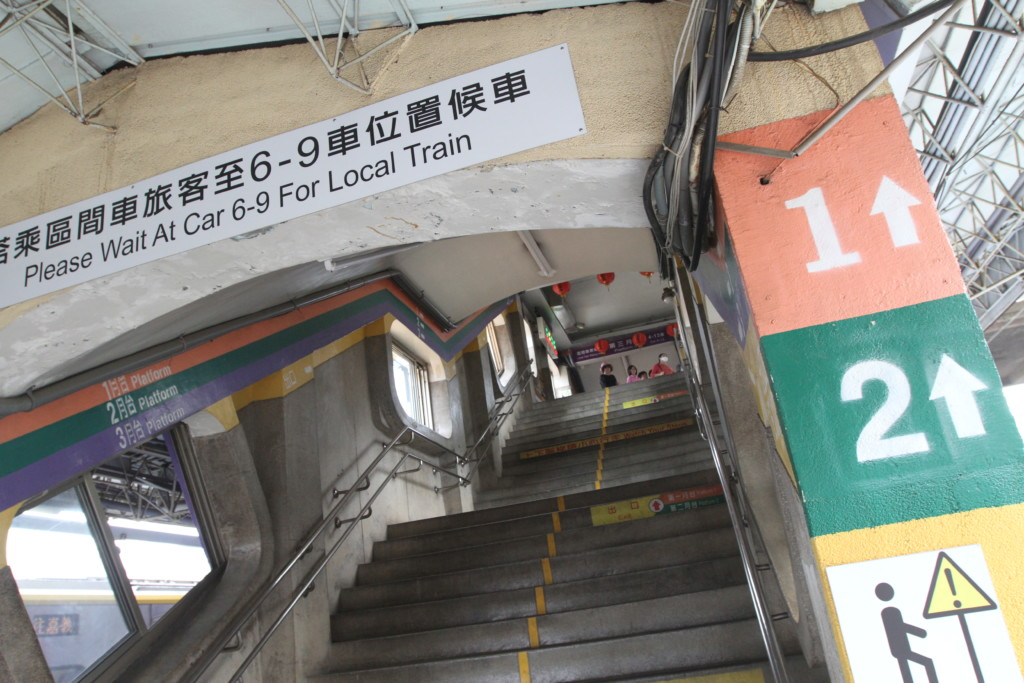 台鉄・彰化駅へ到着