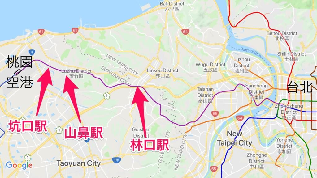 坑口駅、山鼻駅、林口駅は、距離的にも近く、一つひとつに見所があり、セット観光に最適な「三兄弟」
