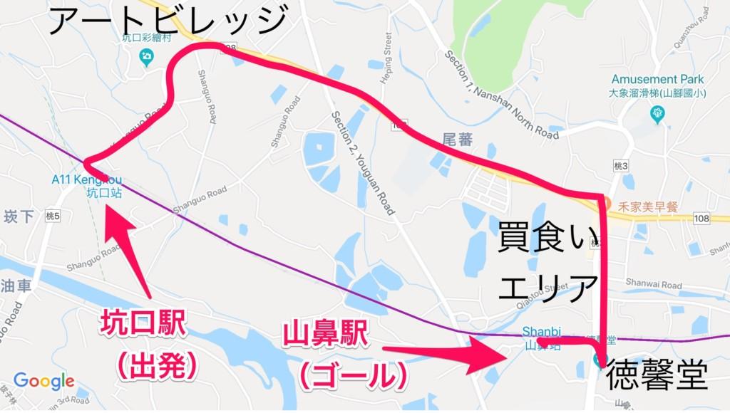 「坑口駅〜山鼻駅」エリアの観光マップ。赤線は、徒歩でも一時間弱くらいのウォーキングだ