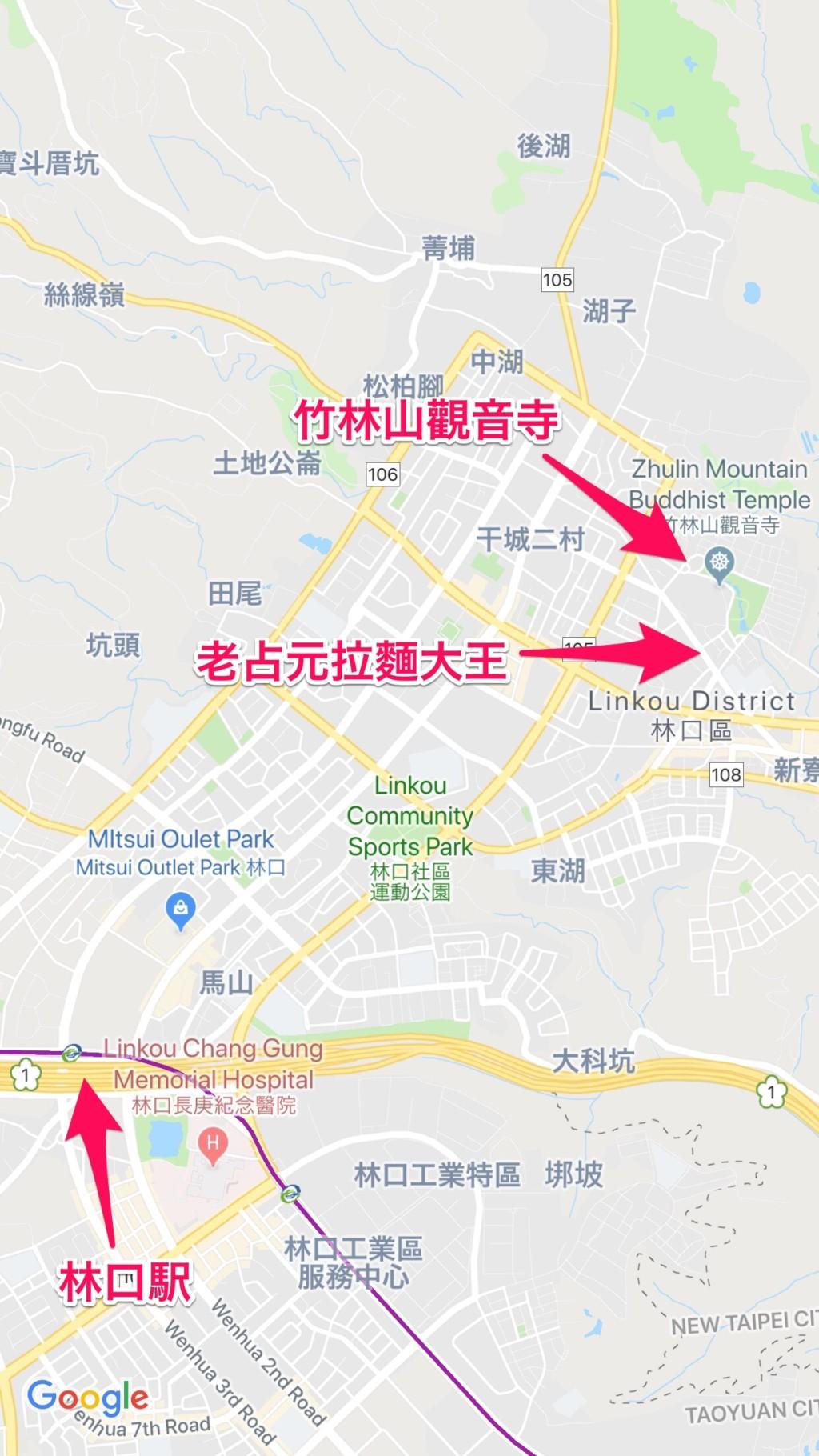 「林口駅」エリアの観光マップ。林口駅から、各スポットへは、バス移動が便利