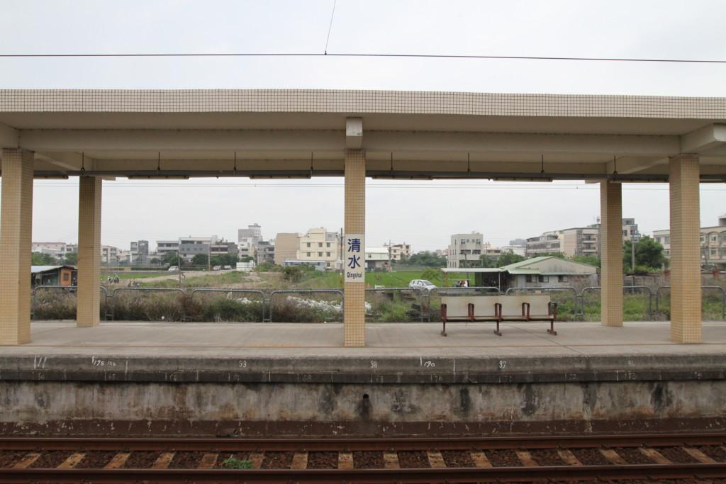 「清水駅」で下車