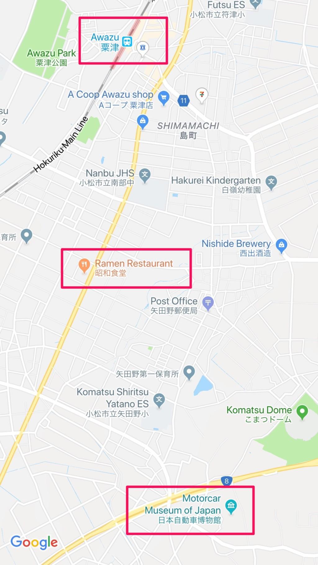 赤ワクを上から順に、「JR粟津駅」、「昭和食堂」、「日本自動車博物館」