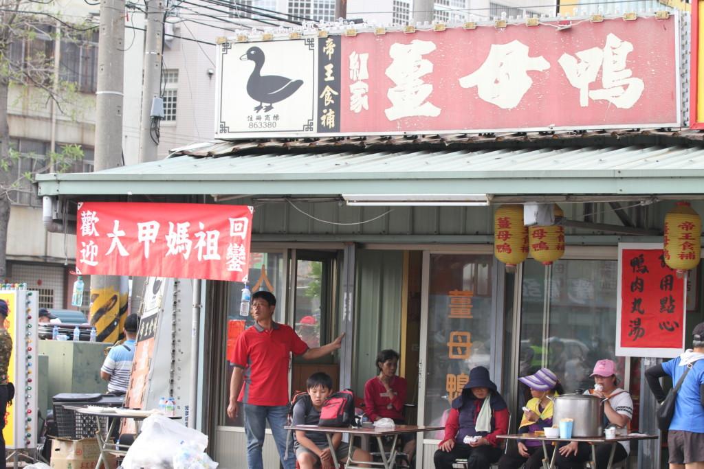 炊き出し(無料)を行っていた飲食店「薑母鴨」