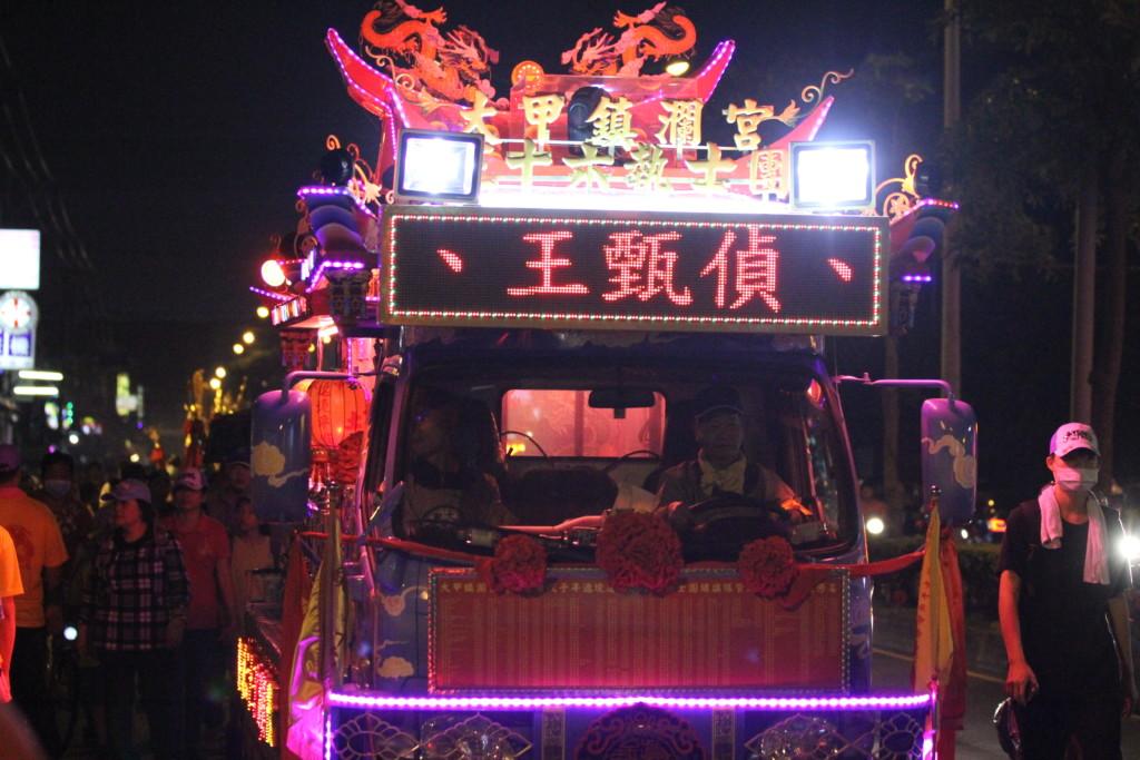 「大甲媽祖」のご神体が設置される廟、大甲鎮瀾宮の車
