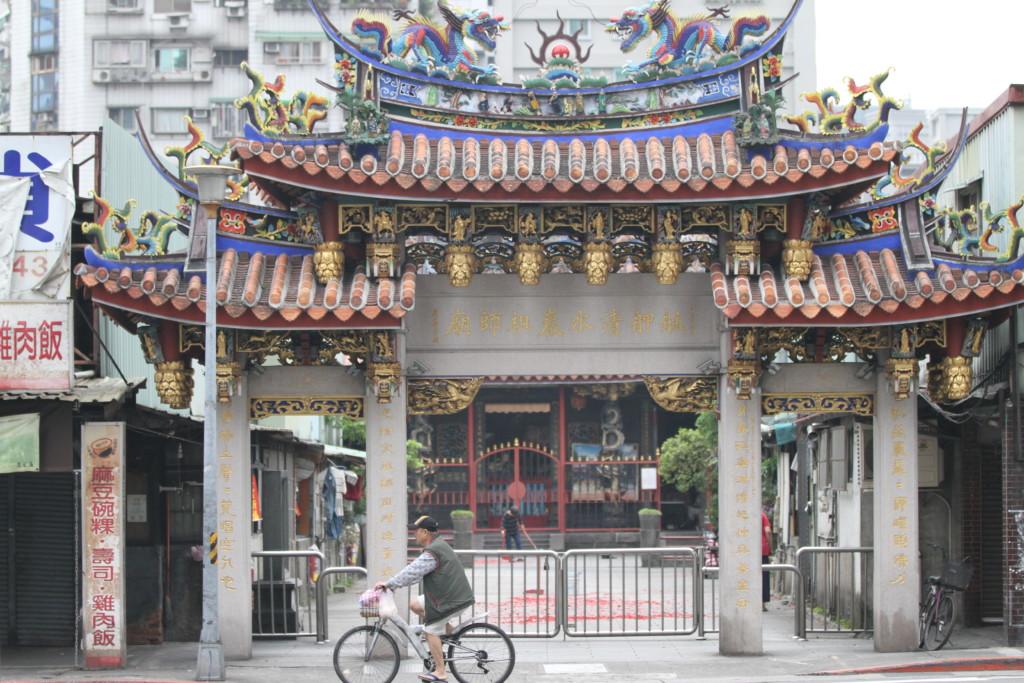 「清水巖祖師廟」