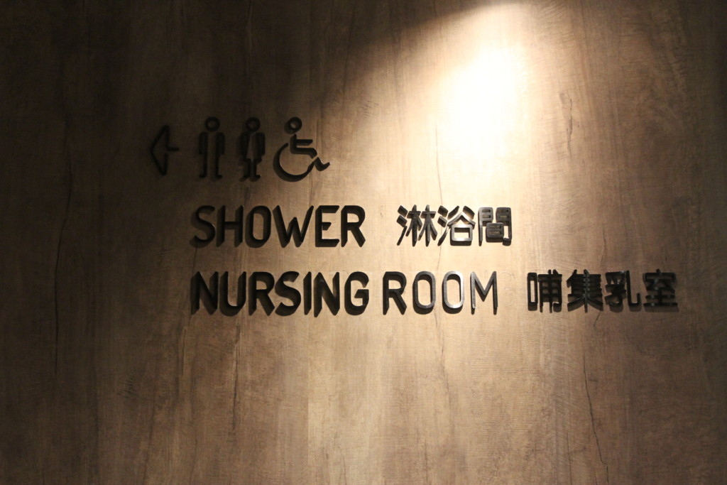 ここがシャワー室