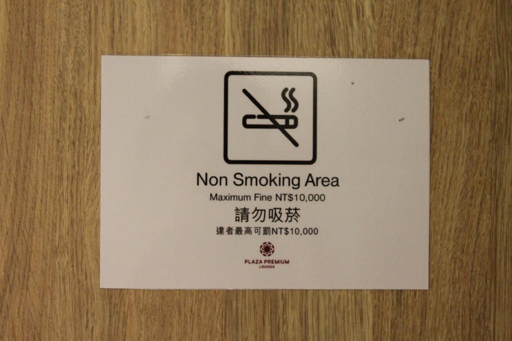 禁煙表示あり