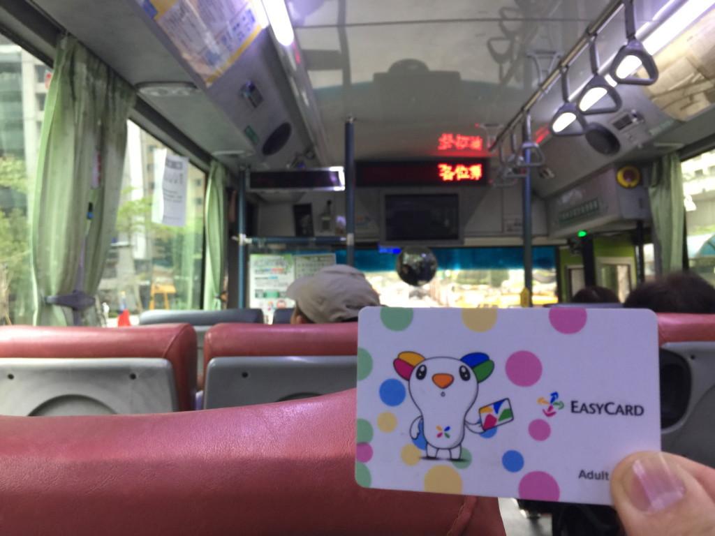 悠遊カード。「ICOCAの台湾版」的なもの
