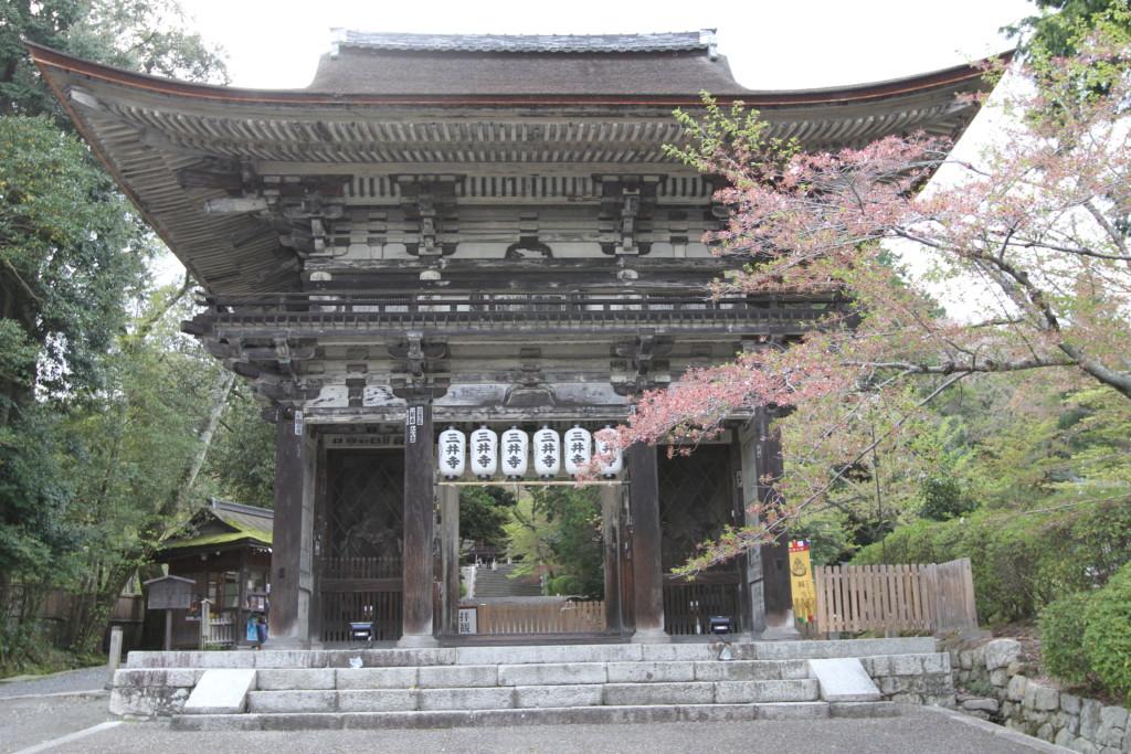 三井寺表門(中院)。重要文化財にも指定されている