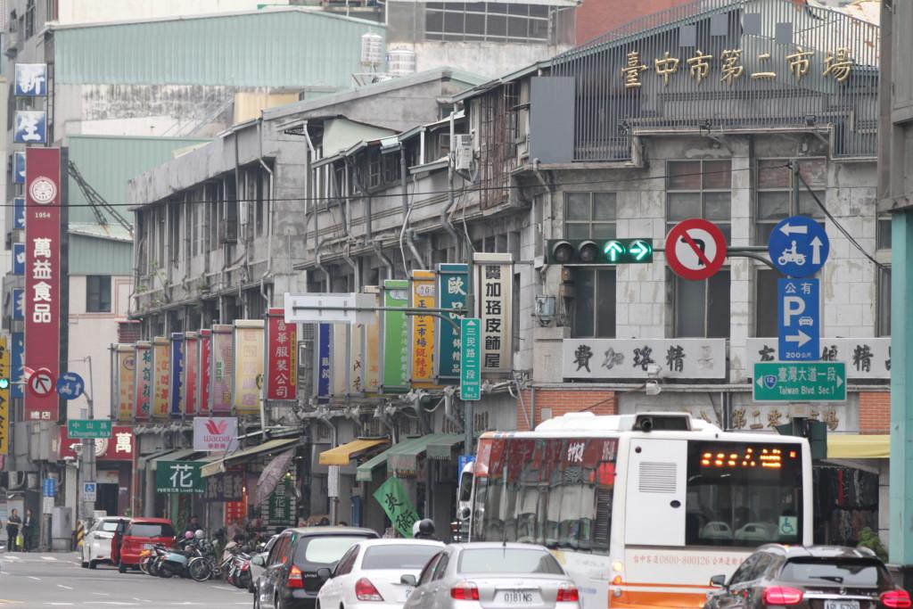 この、カラフルな看板をまとった古い商業施設が、「台中市第二市場」