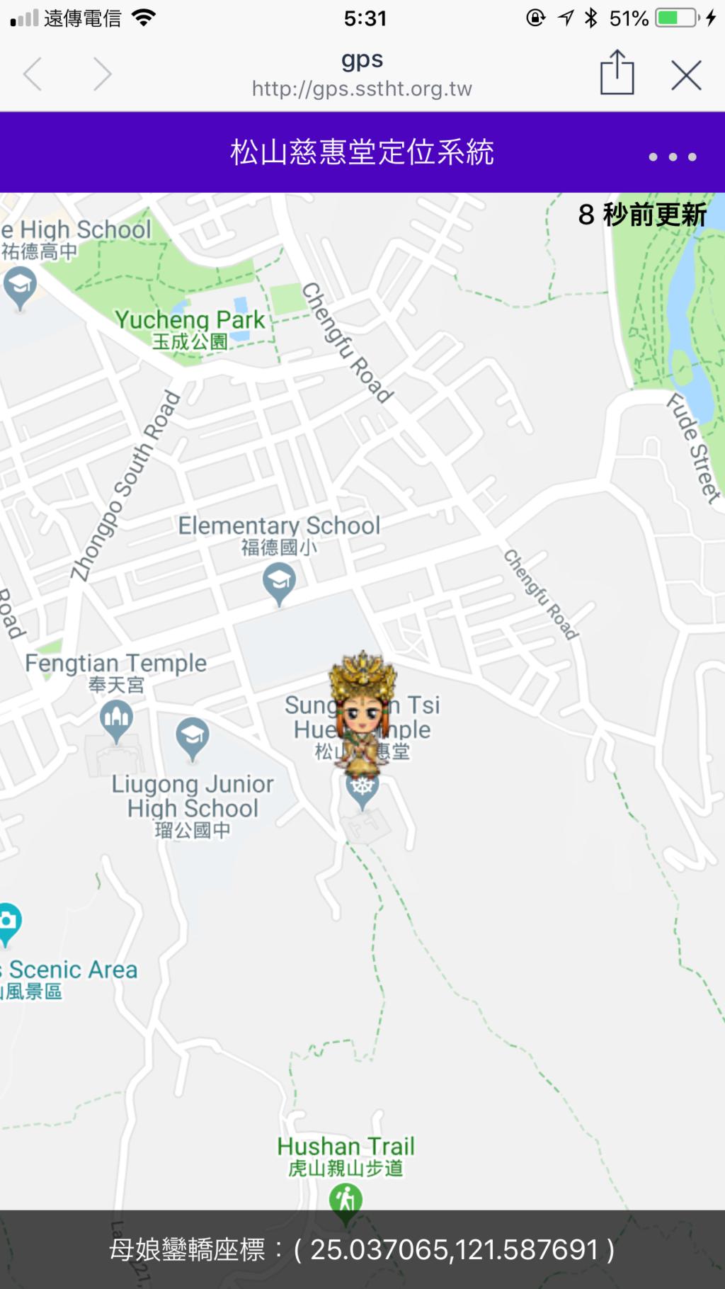 GPS情報で、パレードの現在位置を調べられる