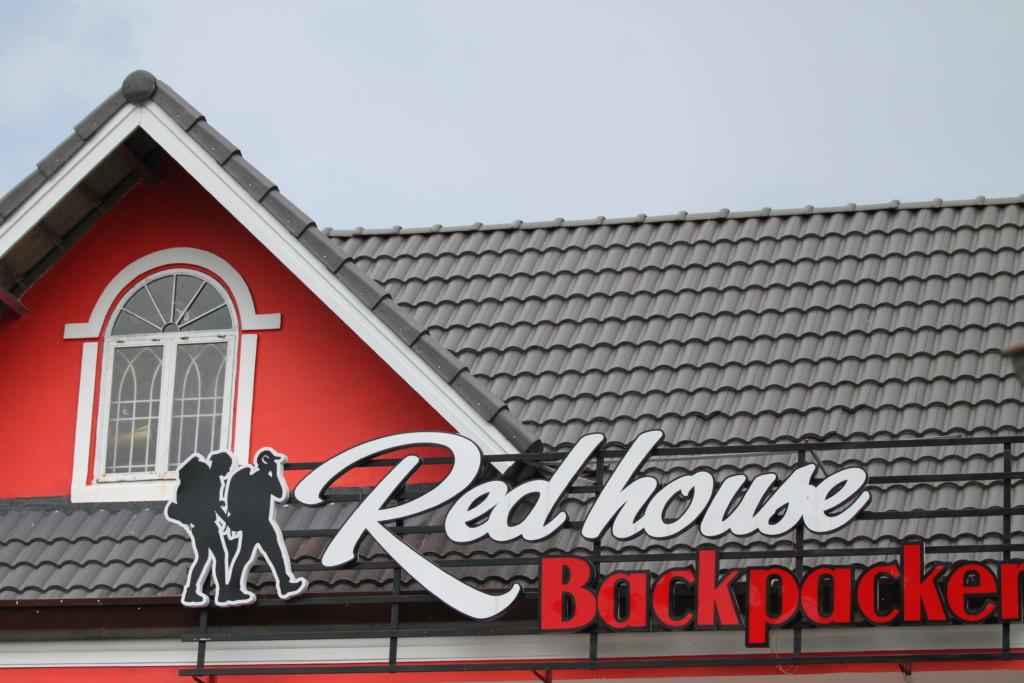 今回の滞在先「Red house」