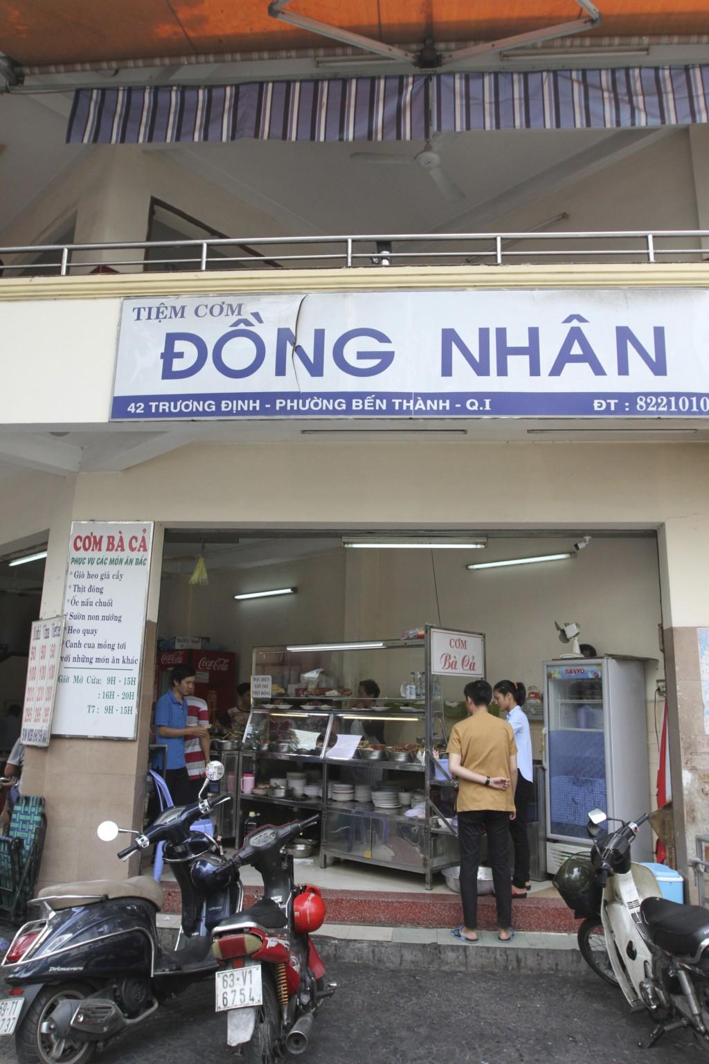 大衆食堂Dong Nhanへ