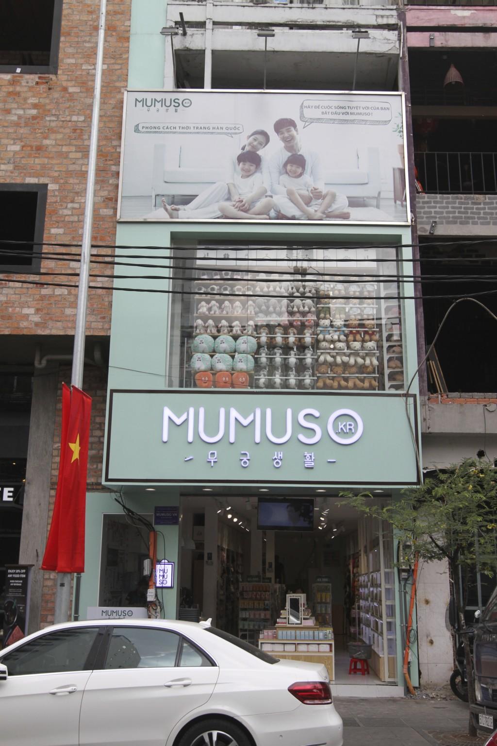 なんと、「メイソウ」のパクリが新たに登場。その名も「MUMUSO」