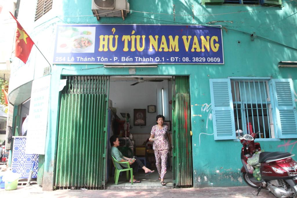 店名はズバリ「フーティウ・ナンバン」