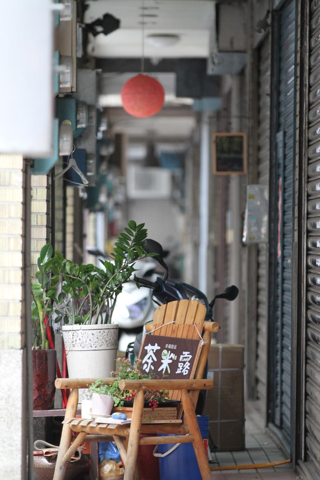 軒下歩道「騎楼」の光景 1