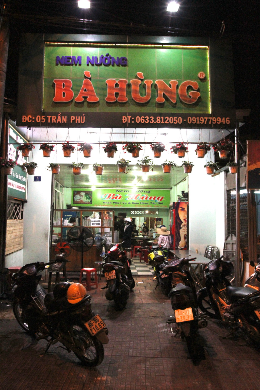 「Nem Nuong Ba Hung」
