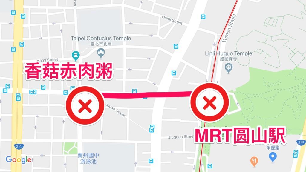 最寄り駅は「MRT圓山駅」