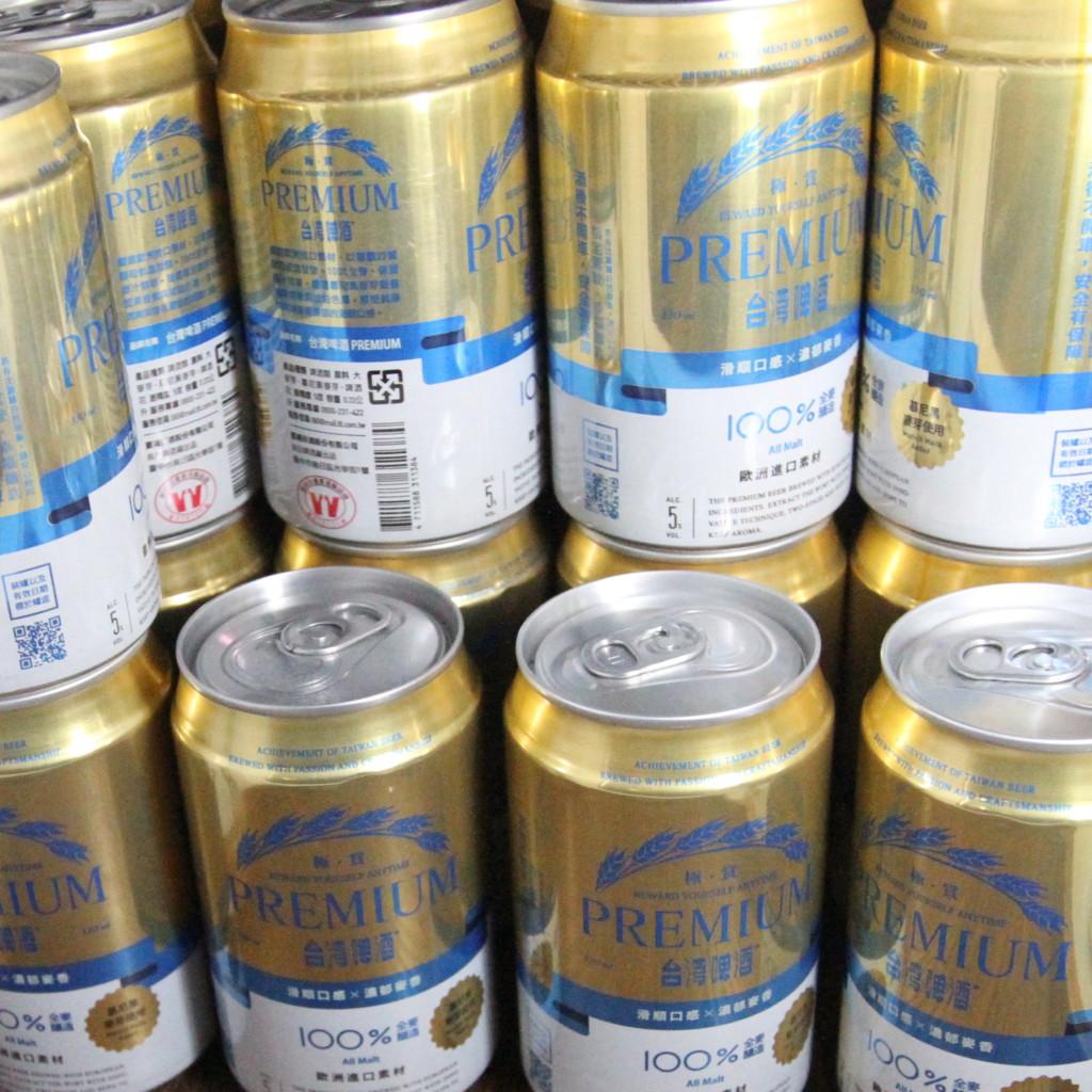 PREMIUM 台湾ビール