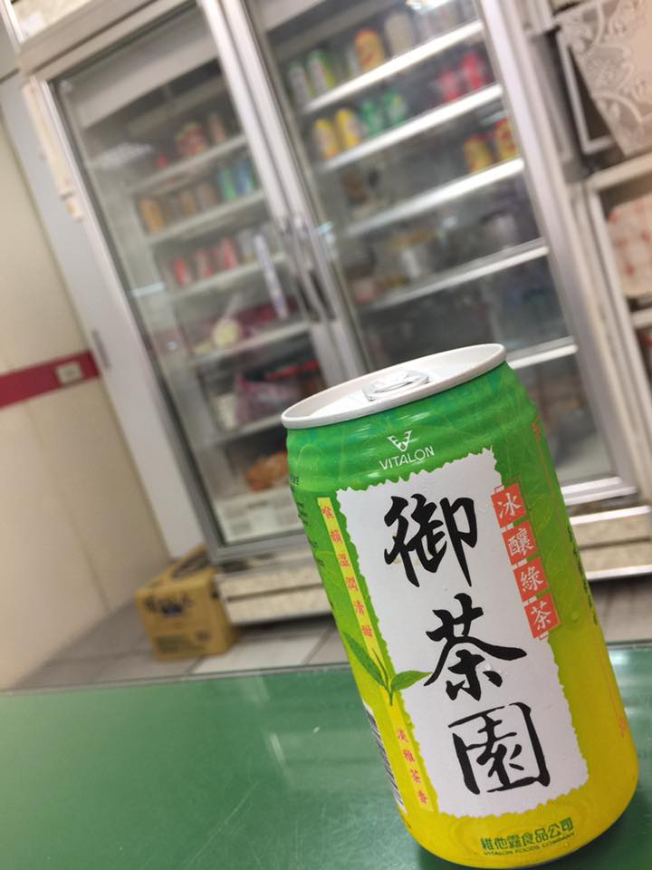 セルフサービス式の冷蔵庫