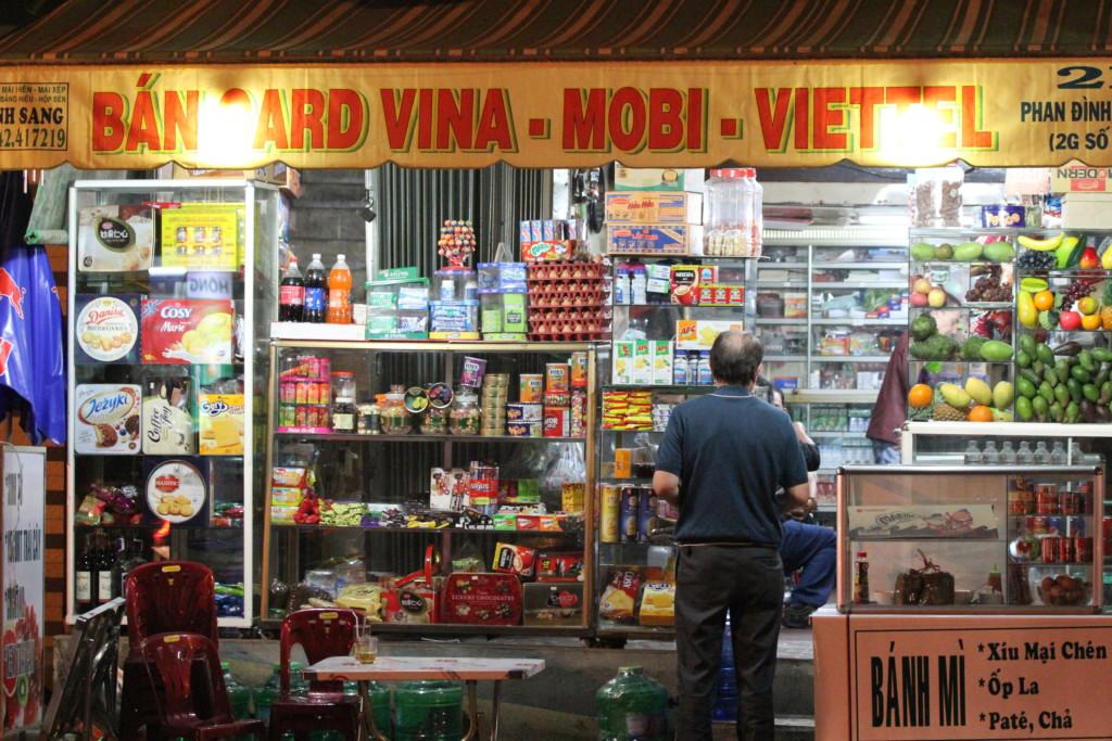 ベトナムの「カラフル感」