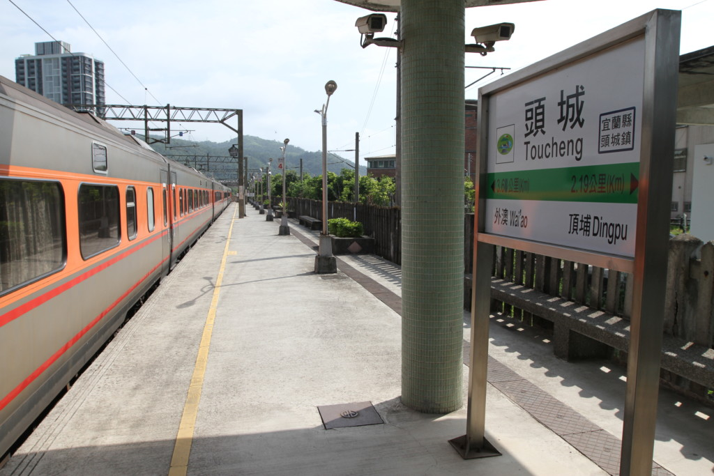 小鉄道旅行の「ゴール」へ到着