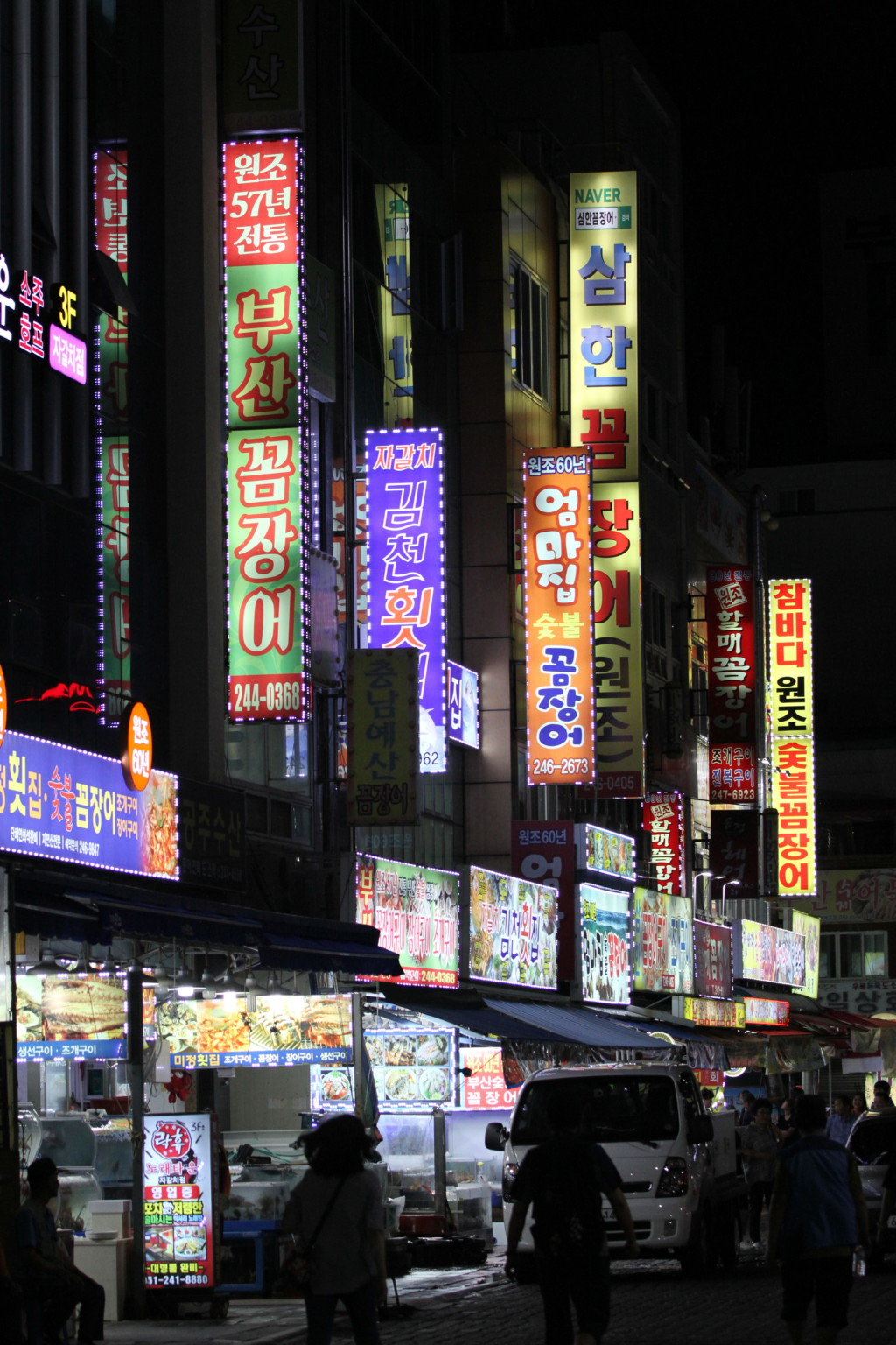 夜の釜山 1