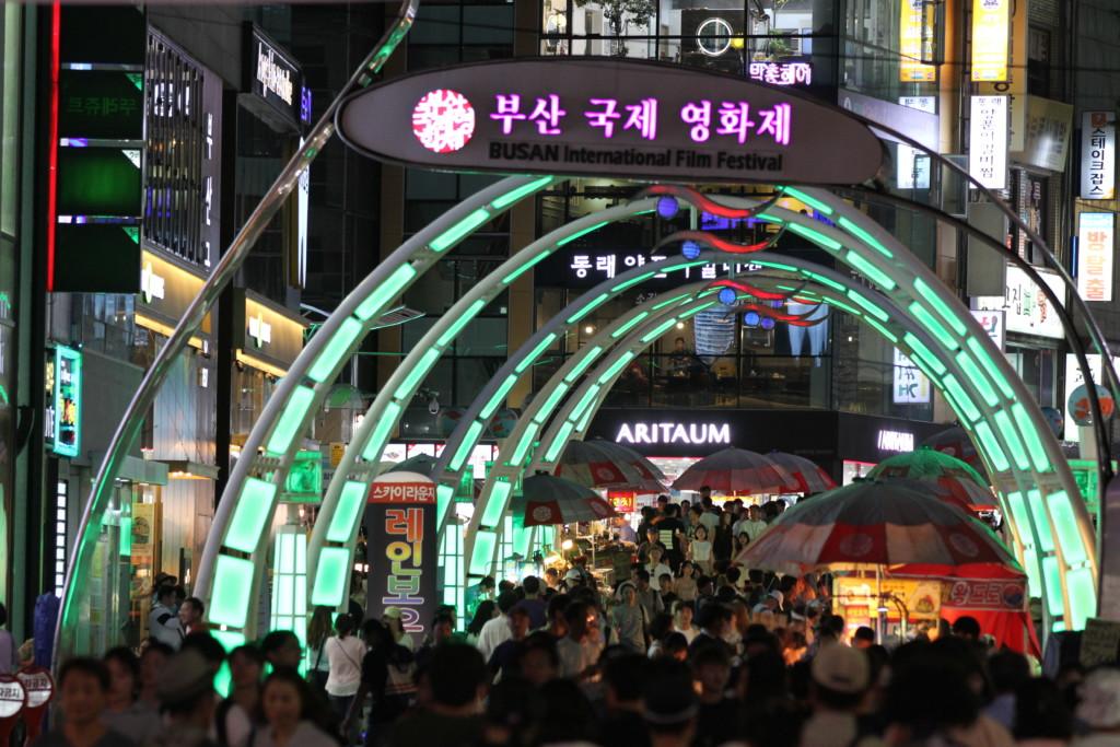 夜の釜山 2