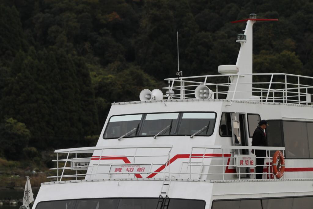 「リオグランデ」に乗船