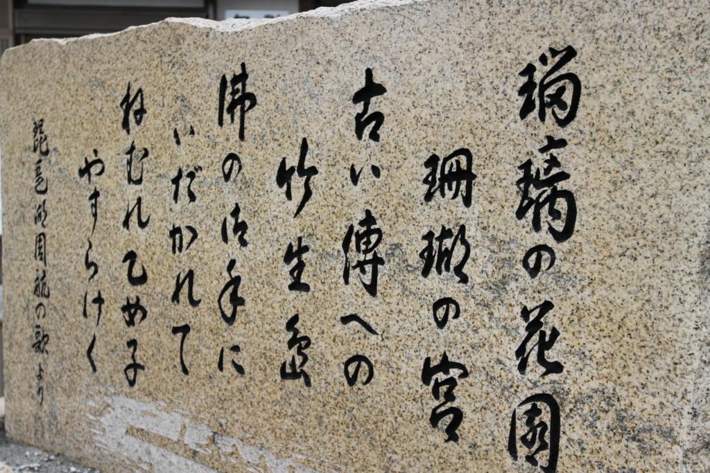 「琵琶湖周航の歌」の歌碑