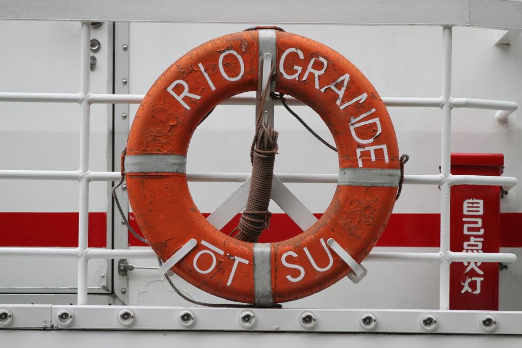 「リオグランデ」の浮輪