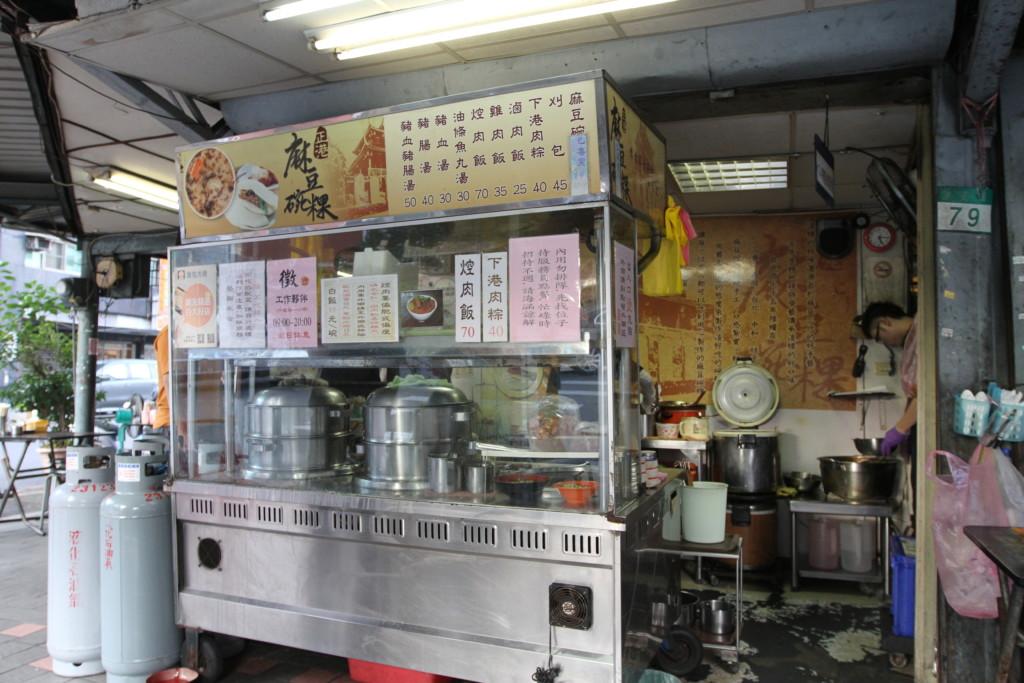 「正港麻豆碗粿(一甲子餐飲)」
