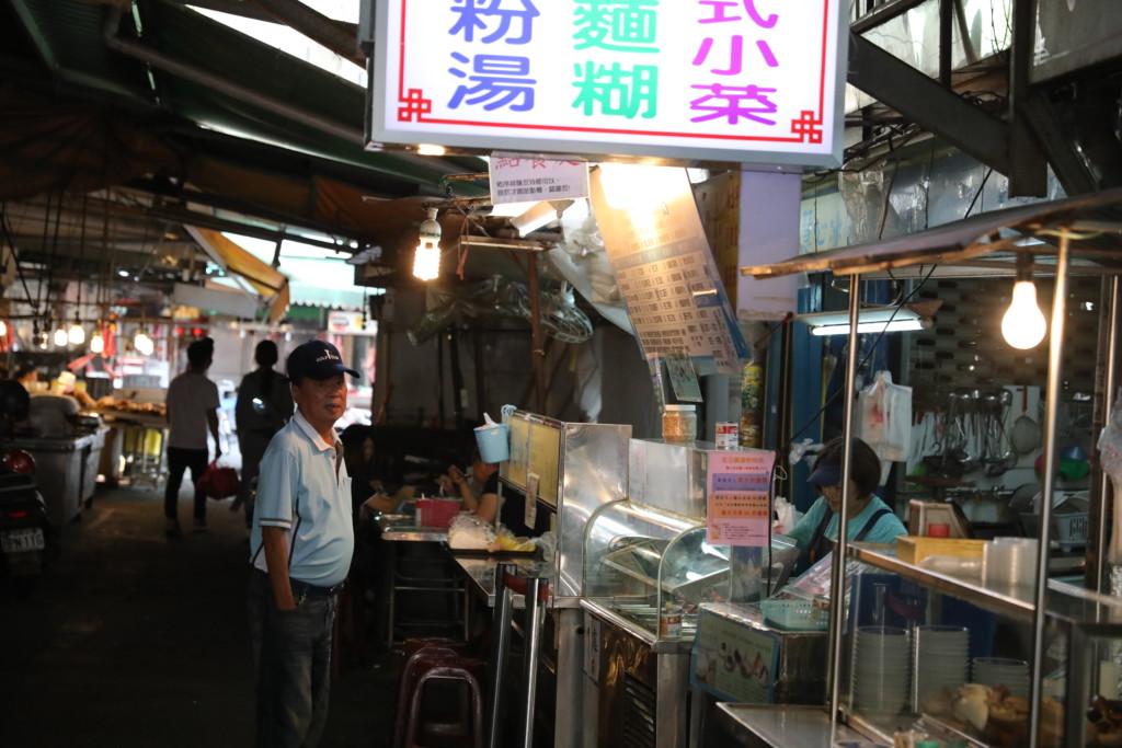食後は「台湾デザート」