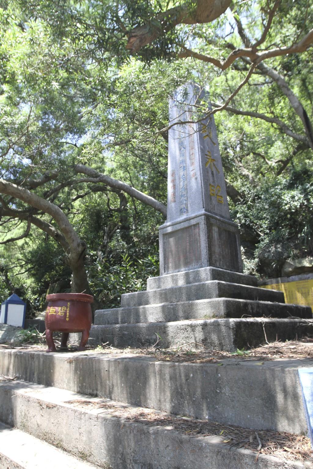 「公殉職陣亡官兵的紀念塔」