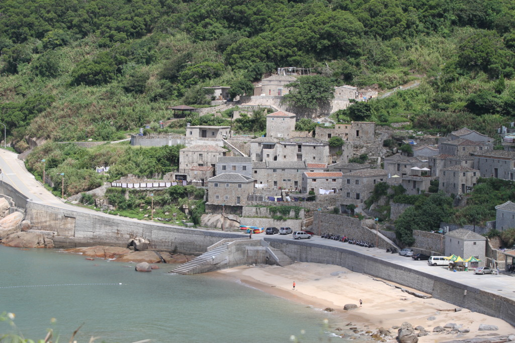 「芹壁村」の集落