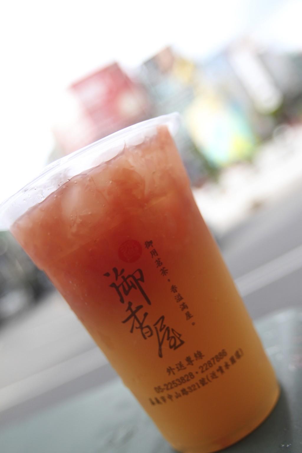 紅鑽葡萄柚緑茶(ピンクグレープフルーツ緑茶)